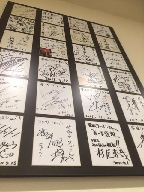 赤坂ラーメン 赤坂本店 - 無数のサイン色紙は縮小コピーされパネル化されました。 (2016)