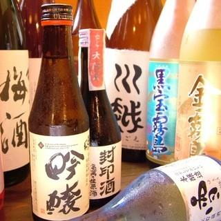 こだわりの焼酎・日本酒など…レアなお酒が盛りだくさん☆