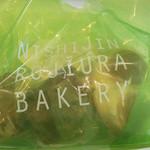 ロヂウラベーカリー - シンプルな袋ですがかわいい