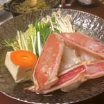 札幌かに家 -