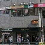 伊酒家 あずき - 五反田駅南口から徒歩1分