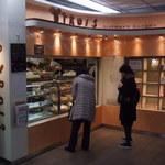 49299197 - 大門駅改札外コンコースにあります