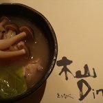 木山ダイニング - 取り分けた鶏鍋w