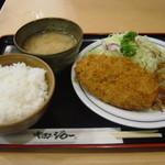キッチンジロー - スタミナ+メンチ
