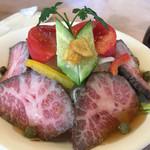 レストラン ケルン - ビーフサラダ ハーフ