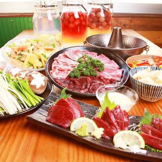 料理コース¥2500〜宴会コース¥3500〜