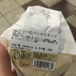 49310052 - とろけるくりーむパン カスタード¥210(裏)