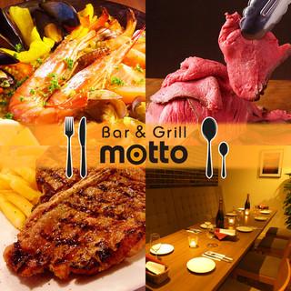 【肉バル】Bar&Grill motto