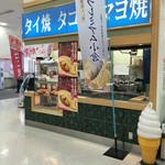 一口茶屋 ビッグハウス新川店 -