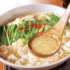 ■ 濃厚味噌スープ ■