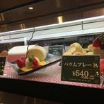 イシヤカフェ - 天内