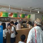 CALVA - 新江ノ島水族館にて