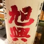 49318277 - 日本酒