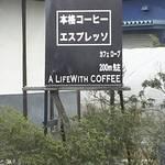 49319141 - 【その他】国道沿いの看板