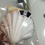 和洲 - 貝殻の形の最中なんて初めてみました! 税込140円