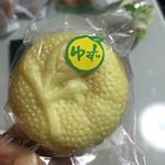 和洲 - 柚子あん、甘いですけど普通に美味しかったです 税込150円