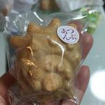 和洲 - サザエの形がカワイイ!  税込150円