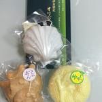 和洲 - 貝殻:ゴマあん 税込140円  サザエ: 粒あん  税込150円  みかん: 柚子あん 税込150円