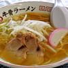 Kutsurogidokoroyutorogi - 料理写真:ゆとろぎ・醤油ラーメン¥550(2016.04)