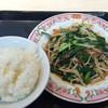 餃子の王将 - 料理写真:ニラレバ炒め480円 ライス中170円