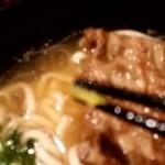 楽園食堂うるま島 - 柚子…ピンボケ(T∀T)