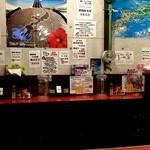 楽園食堂うるま島 - 壁側カウンター席