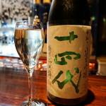 酒菜一 - 十四代 山田錦 生酒