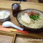 沖縄セレクトショップ&カフェ 美ら・琉 -