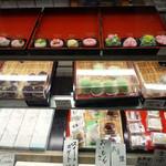 松月 - 料理写真:店内