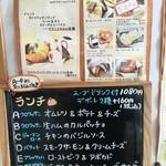 grand cafe Jun  -