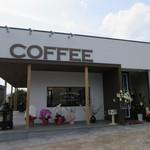 49330464 - 長丘のAvena Garden(アヴィナガーデン)の中にオープンしたカフェレストランです。