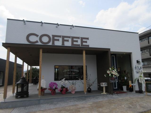 カフェ ド シャモニ