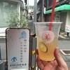 たねさん 釜焼きチャーシューと中国茶 - ドリンク写真:鳴門オレンジウーロン飲みながらレトロこみちを散歩しましょう!