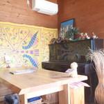 地元産天然お魚とアジアごはん アイワナドゥ 岩戸 - わたしはピアノ