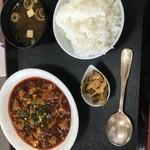 中華レストラン コスモス - 料理写真:(料理)麻婆豆腐定食