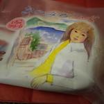 中屋菓寮 - おのみち少女ブッセ(イチゴクリーム)140円♪