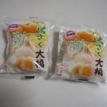 中屋菓寮 - はっさく大福165円♪