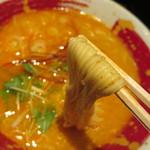 まるららーめん - 麺はストレートの細麺