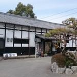 菊菱 - 大善寺・黒田地区