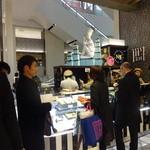 ニューヨークシティサンド - 大丸東京店1階