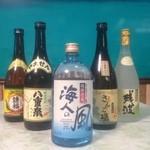 kokochi ダイニング 風琉里(ふるさと) - 泡盛(ショット\550~)(一合\800~)