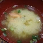 和光鮨 - サービスのお味噌汁