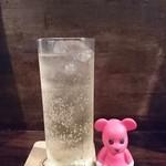Footpoint - モスコミュール 520円【2016年4月】