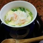 和光鮨 - 茶碗蒸し