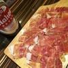 バル パルケ - 料理写真:ハモンセラーノ