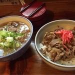 49339648 - 肉うどん&牛丼