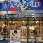 スパワールド 世界の大温泉 -