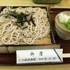 浪花寿司 - 料理写真: