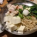 エビス - もつ鍋(塩)