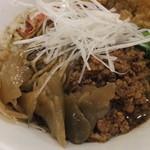 担々麺 ほおずき - 黒汁なし担々麺中盛り中辛